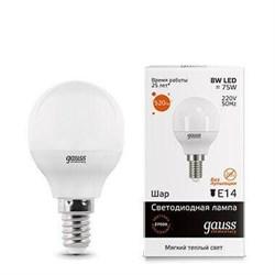 Лампа светодиодная Gauss E14 8W 3000K матовая 53118