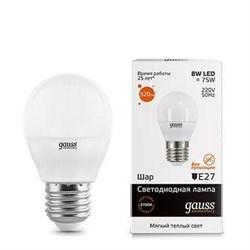 Лампа светодиодная Gauss E27 8W 3000K матовая 53218