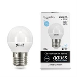 Лампа светодиодная Gauss E27 6W 6500K матовая 53236