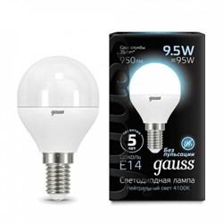 Лампа светодиодная Gauss E14 9.5W 4100K матовая 105101210