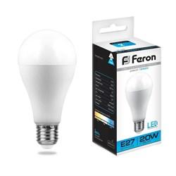 Лампа светодиодная Feron E27 20W 6400K Шар Матовая LB-98 25789