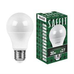 Лампа светодиодная Saffit E27 20W 6400K Шар Матовая SBA6020 55015