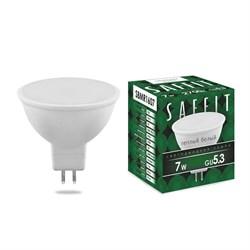 Лампа светодиодная Saffit MR16 GU5.3 7W 2700K Грибок Матовая SBMR1607 55027