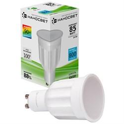 Лампа светодиодная Наносвет GU10 10W 4000K матовая LE-MR16A-10/GU10/940 L273