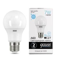 Лампа светодиодная Gauss E27 7W 6500K матовая 23237A