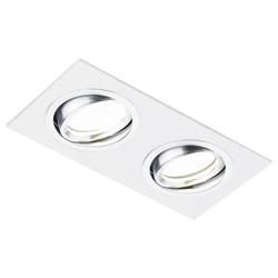 Встраиваемый светильник Ambrella light Classic A601/2 W