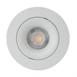 Встраиваемый светильник Denkirs DK2018-WH