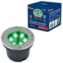 Ландшафтный светодиодный светильник Uniel ULU-B11A-6W/Green IP67 Grey UL-00006822