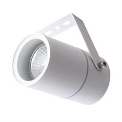 Уличный светильник Arte Lamp Mistero A3303AL-1WH