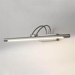 Подсветка для картин Elektrostandard Simple LED 10W 1011 IP20 никель 4690389106149