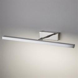 Подсветка для картин Elektrostandard Cooper Neo LED хром MRL LED 7W 1003 IP20 4690389110580