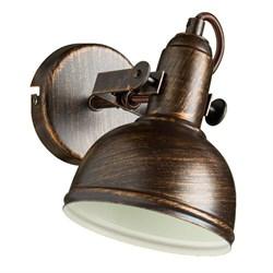 Спот Arte Lamp Martin A5213AP-1BR
