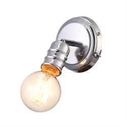 Спот Arte Lamp Fuoco A9265AP-1CC