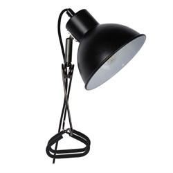 Настольная лампа Lucide Moys 45987/01/30