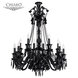 Подвесная люстра Chiaro Барселона 313010818