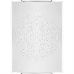 Настенно-потолочный светильник Nowodvorski Rosette 5694