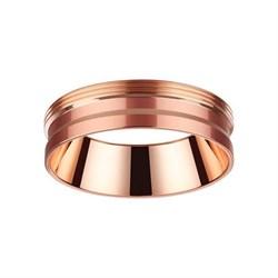 Кольцо декоративное Novotech Unite 370702