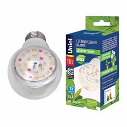 Лампа светодиодная для растений Uniel E27 10W прозрачная LED-A60-10W/SPFB/E27/CL PLP30WH UL-00007404