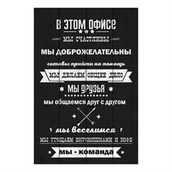 Доска декоративная Toplight 56х37см TL-W0003