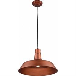 Подвеcной светильник Lussole Loft GRLSP-9698