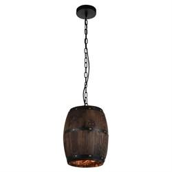 Подвесной светильник Lussole GRLSP-9844