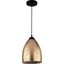 Подвесной светильник Stilfort Lava 2026/03/01P