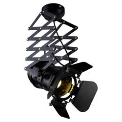 Подвесной светильник Lussole Loft Thornton GRLSP-9702