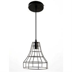 Подвесной светильник Hiper Matilda H029-1