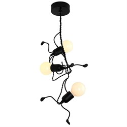 Подвесной светильник Hiper People H143-3