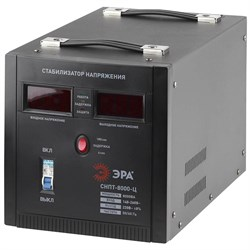 Стабилизатор напряжения ЭРА СНПТ-8000-Ц Б0020163