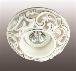Встраиваемый светильник Novotech OLA 370195