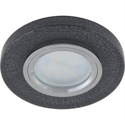 Встраиваемый светильник Fametto Luciole DLS-L104-2003