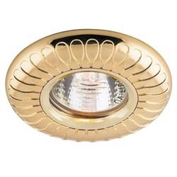 Встраиваемый светильник Feron DL6047 28959