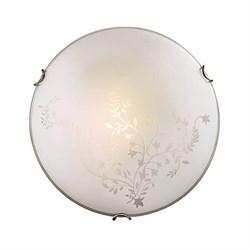 Потолочный светильник Sonex Kusta 118/K