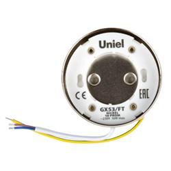 Потолочный светильник Uniel GX53/FT Nickel 10 Prom UL-00004148