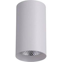 Потолочный светодиодный светильник Feron AL530 32495