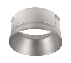 Рефлекторное кольцо Deko-Light Reflektor Ring Silver for Series Klara / Nihal Mini / Rigel Mini 930366