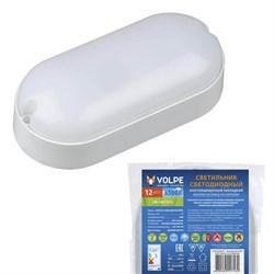 Потолочный светодиодный светильник Volpe ULW-Q225 12W/6500К IP65 White UL-00005135