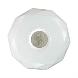 Настенно-потолочный светодиодный светильник Sonex Prisa 2057/DL