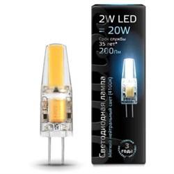 Лампа светодиодная Gauss G4 2W 4100K прозрачная 107707202