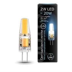 Лампа светодиодная Gauss G4 2W 4100K прозрачная 207707202