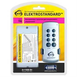Пульт управления светом Y6 Elektrostandard 4690389062520