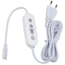 Таймер с вилкой и разъемом для фито светильника Uniel UST-E32 WHITE 2M UL-00006492