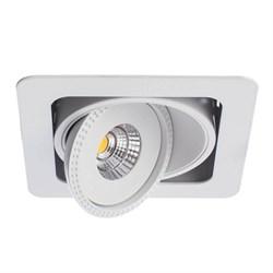 Встраиваемый светодиодный светильник Arte Lamp Studio A3007PL-1WH