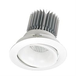 Встраиваемый светодиодный светильник Lucia Tucci Rio 757.1-12W-WT