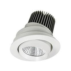Встраиваемый светодиодный светильник Lucia Tucci Trulle 575.1-7W-WT
