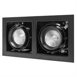 Встраиваемый светильник Lightstar Cardano 16 214028
