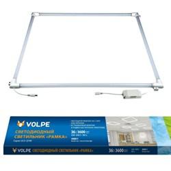 Встраиваемый светодиодный светильник Volpe ULO-Q190 6060-36W/4000K White UL-00004086