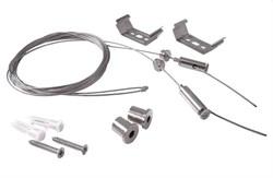 Распределитель Deko-Light Suspension adjustable for lamp Tri Proof 2 pcs. 930071