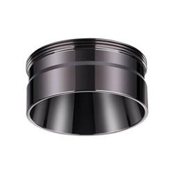 Кольцо декоративное Novotech Unite 370710
